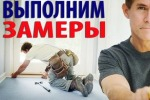 Бесплатная услуга «Электро Заокск»