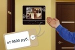 Установка видеодомофонов в Заокском