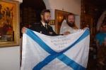 Заокскому храму передан флаг, с которым Фёдор Конюхов переплыл океан