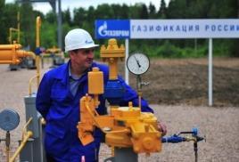 В 2017 году Заокский район газифицируют
