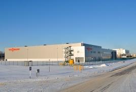 Заработал первый завод Viessmann в России