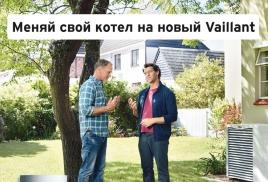 Скидка 3000 рублей на услуги от сервисного центра